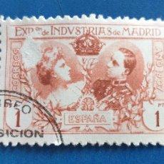 Sellos: USADO. EDIFIL SR 5. AÑO 1907. EXPOSICION INDUSTRIAS MADRID. Lote 262112540
