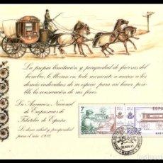 Sellos: FELICITACION DE NAVIDAD DE LA ASOCIACION NACIONAL DE FILATELIA AÑO 1982 S/C. Lote 262112940