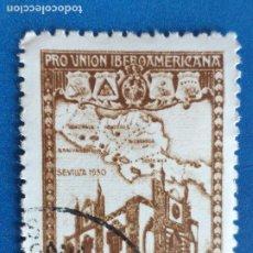 Selos: USADO. AÑO 1930. PRO UNIÓN IBEROAMERICANA. Lote 262165935
