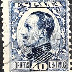 Sellos: EDIFIL 319 SELLOS ESPAÑA AÑO 1930 CENTRADO DE ALFONSO XIII TIPO VAQUER USADO. Lote 262199395