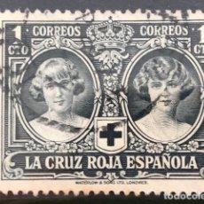 Sellos: EDIFIL 325 SELLOS ESPAÑA AÑO 1926 BIEN CENTRADOS PRO CRUZ ROJA USADOS. Lote 262199875