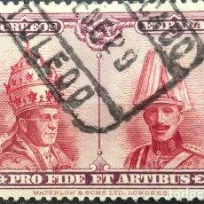 Sellos: EDIFIL 406 SELLOS ESPAÑA AÑO 1928 USADOS BIEN CENTRADOS PRO CATACUMBAS. Lote 262200825