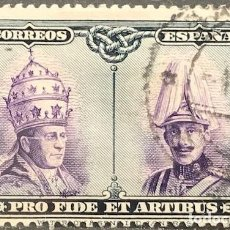Sellos: EDIFIL 421 SELLOS ESPAÑA AÑO 1928 USADOS BIEN CENTRADOS PRO CATACUMBAS. Lote 262201685