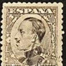 Sellos: EDIFIL 491 SELLOS ESPAÑA AÑO 1930 USADOS BIEN CENTRADOS ALFONSO XIII PERFIL. Lote 262203190