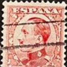 Sellos: EDIFIL 495 SELLOS ESPAÑA AÑO 1930 USADOS BIEN CENTRADOS ALFONSO XIII PERFIL. Lote 262203315
