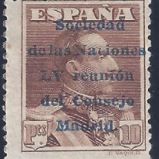 Sellos: EDIFIL 467 SOCIEDAD DE LAS NACIONES. REUNIÓN DEL CONSEJO EN MADRID 1929. VALOR CATÁLOGO: 110 €. MLH.. Lote 262221805