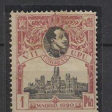 Selos: UPU 1920 EDIFIL 307 NUEVO(*) VALOR 2018 CATALOGO 68.- EUROS. Lote 262238660