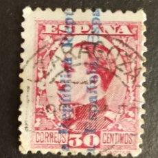 Sellos: ESPAÑA N°599 USADO (FOTOGRAFÍA REAL). Lote 262265220