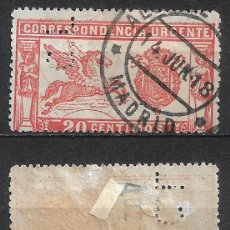 Sellos: ESPAÑA 1905 EDIFIL 256 USADO - 1/31. Lote 262291220