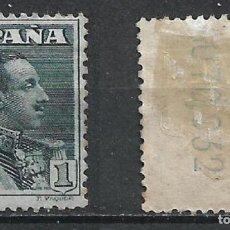 Sellos: ESPAÑA 1922 EDIFIL 321 (*) - 1/31. Lote 262291395