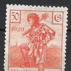 Sellos: ESPAÑA 1929 EDIFIL 443 USADO - 1/31. Lote 262291615