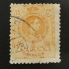 Sellos: ESPAÑA N°271 USADO (FOTOGRAFÍA REAL). Lote 262308170