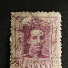 Selos: ESPAÑA N°316 USADO (FOTOGRAFÍA REAL). Lote 262341270