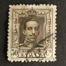 Selos: ESPAÑA N°318 USADO (FOTOGRAFÍA REAL). Lote 262342520