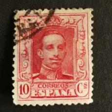 Selos: ESPAÑA N°312 USADO (FOTOGRAFÍA REAL). Lote 262342625