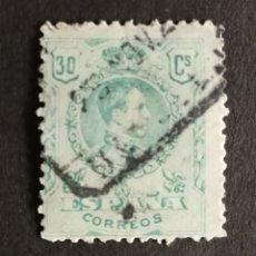 Selos: ESPAÑA N°275 USADO (FOTOGRAFÍA REAL). Lote 262344220