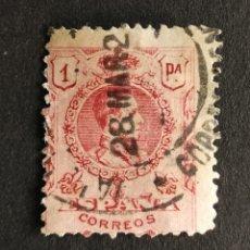 Sellos: ESPAÑA N°278 USADO (FOTOGRAFÍA REAL). Lote 262344460