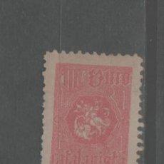 Sellos: LOTE G-SELLO VIÑETA UNION CATALANA CATALUÑA BARCELONA AÑO 1900 UNIO CATALANISTA. Lote 262362695