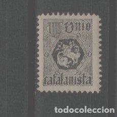Sellos: LOTE G-SELLO VIÑETA UNION CATALANA CATALUÑA BARCELONA AÑO 1900 UNIO CATALANISTA. Lote 262362770