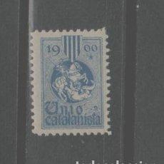 Sellos: LOTE G-SELLO VIÑETA UNION CATALANA CATALUÑA BARCELONA AÑO 1900 UNIO CATALANISTA. Lote 262363235