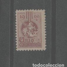 Sellos: LOTE G-SELLO VIÑETA UNION CATALANA CATALUÑA BARCELONA AÑO 1900 UNIO CATALANISTA. Lote 262363305