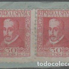 Sellos: LOTE G-SELLOS ESPAÑA LOPE DE VEGA. Lote 262365055