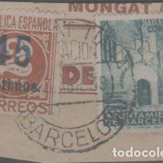 Sellos: LOTE G-SELLOS ESPAÑA MATA SELLOS IBIZA BARCELONA. Lote 262365910