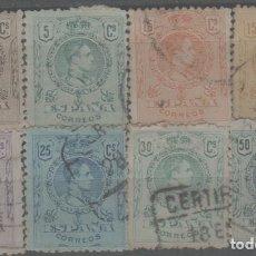 Sellos: LOTE G-SELLOS ESPAÑA ALFONSO XIII. Lote 262366125