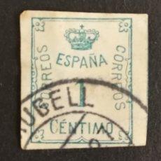 Selos: ESPAÑA N°291 USADO (FOTOGRAFÍA REAL). Lote 262375910