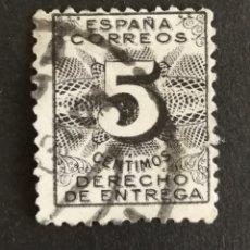 Selos: ESPAÑA N°592 USADO (FOTOGRAFÍA REAL). Lote 262376235
