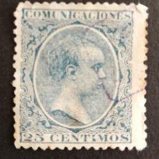 Selos: ESPAÑA N°221 USADO (FOTOGRAFÍA REAL). Lote 262409080