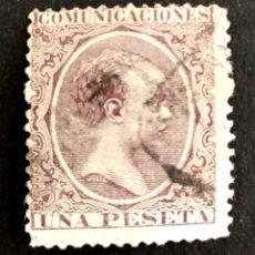 Selos: ESPAÑA N°226 USADO (FOTOGRAFÍA REAL). Lote 262411550