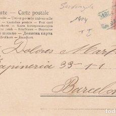 Sellos: CARTERÍA DE SARDANYOLA (BARCELONA) SOBRE POSTAL. Lote 262577085