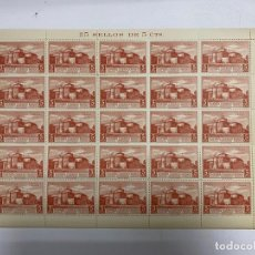 Sellos: ESPAÑA, 1930. EDIFIL 548. PLIEGO. 25 SELLOS DE 5 CTS. NUEVOS. SIN CHARNELA. VER. Lote 262691420