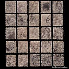 Sellos: 1889-1901. ALFONSO XIII.30C.25 MATASELLO.EDIFIL.222. Lote 262935985