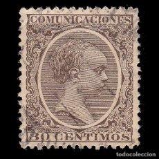 Sellos: 1889-1901.ALFONSO XIII.30C.MATASELLO .EDIFIL.222. Lote 262938920