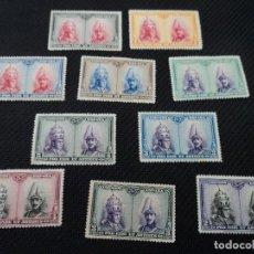 Sellos: 10 SELLOS ESPAÑA NUEVOS AÑO 1928 PRO CATACUMBAS SERIE PARA SANTIAGO, LOS DE LAS FOTOS. Lote 263107240