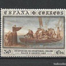 Sellos: ESPAÑA 1930 EDIFIL 540 ** MNH - 1/35. Lote 263114900