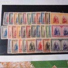 Sellos: 402/33 ** 1928 PRO CATACUMBAS DE SAN DÁMASO EN ROMA. Lote 263198090