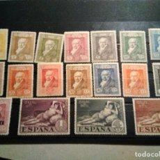Sellos: 499/515 ** 1930 QUINTA DE GOYA EN LA EXPOSICIÓN DE SEVILLA. Lote 263201495