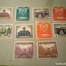 Sellos: 604/13 * 1931 III CONGRESO UNIÓN POSTAL PANAMERICANA. Lote 263215255