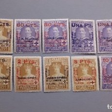 Sellos: ESPAÑA - 1927 - ALFONSO XIII - EDIFIL 392/401 - SERIE COMPLETA - MNH** - NUEVOS - 3 MARQUILLAS ROIG. Lote 288709808
