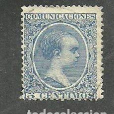 Sellos: ESPAÑA 1889 - EDIFIL NRO. 215 - USADO. Lote 263766885