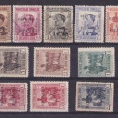 Sellos: FC2-272- COLONIAS GUINEA 1931 LOTE 11 SELLOS. Lote 263772190