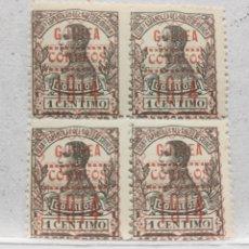 Sellos: GUINEA ESPAÑOLA. BLOQUE DE CUATRO. Lote 263773745