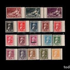 Sellos: ESPAÑA -1930 - EDIFIL 499/516 - SERIE COMPLETA - MNH** - NUEVOS - RARA Y ESCASA SERIE EN BORDE HOJA. Lote 264042800