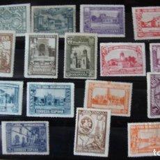 Sellos: ESPAÑA 1930 DIVERSOS VALORES PRO UNION IBEROAMERICANA VER FOTOS. Lote 264055820