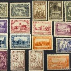Sellos: ESPAÑA, 1930. EDIFIL 566/82. SERIE COMPLETA. NUEVOS. CON CHARNELA.. Lote 264131365