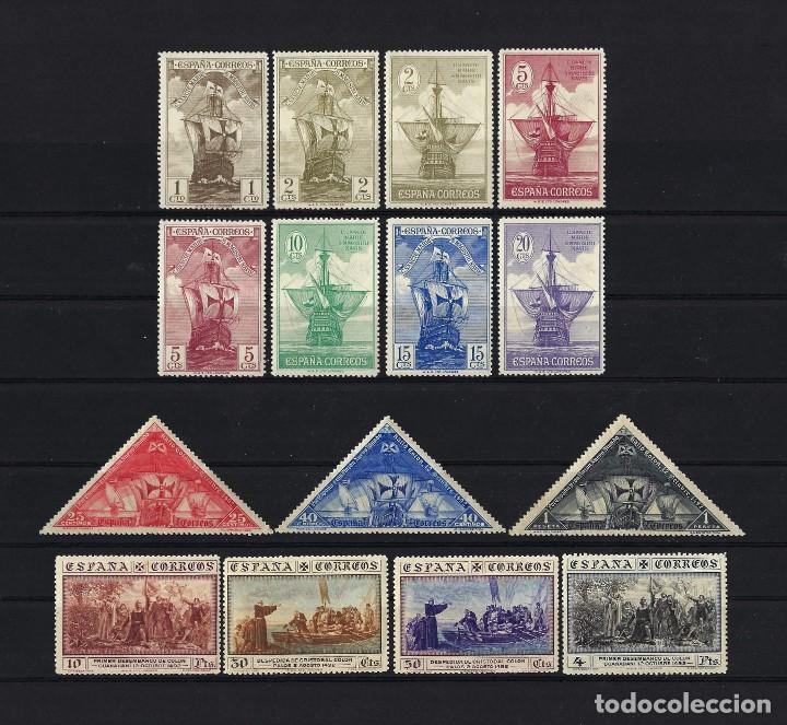 1930 ESPAÑA EDIFIL 531/545 DESCUBRIMIENTO DE AMÉRICA MNH** NUEVOS SIN FIJASELLOS -LUJO- (Sellos - España - Alfonso XIII de 1.886 a 1.931 - Nuevos)