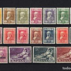 Sellos: 1930 ESPAÑA EDIFIL 499/516 QUINTA DE GOYA EXPO SEVILLA MNH** NUEVOS SIN FIJASELLOS. Lote 264457769